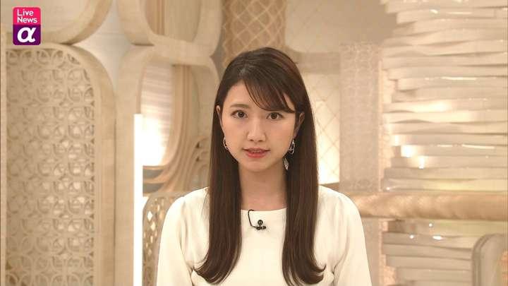 2021年04月08日三田友梨佳の画像12枚目