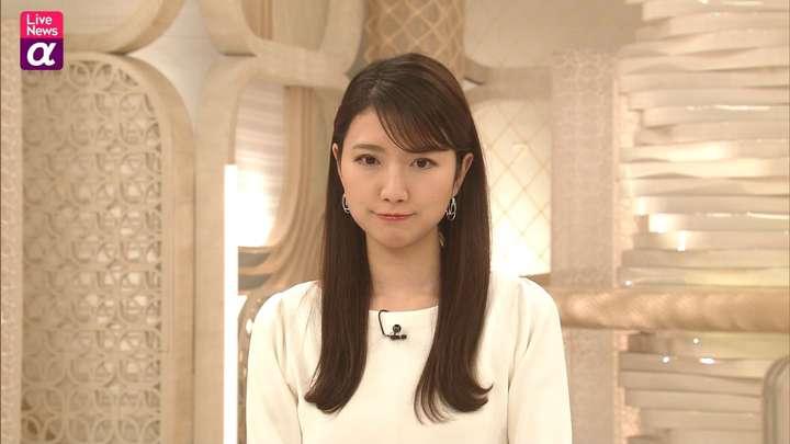 2021年04月08日三田友梨佳の画像14枚目