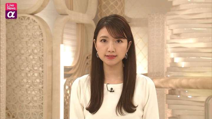 2021年04月08日三田友梨佳の画像15枚目