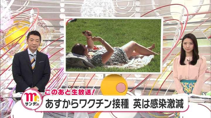 2021年04月11日三田友梨佳の画像01枚目