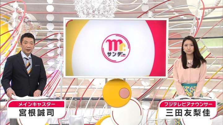 2021年04月11日三田友梨佳の画像02枚目
