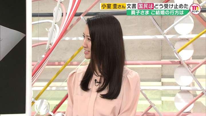 2021年04月11日三田友梨佳の画像11枚目
