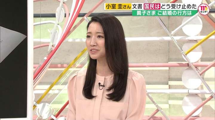 2021年04月11日三田友梨佳の画像12枚目