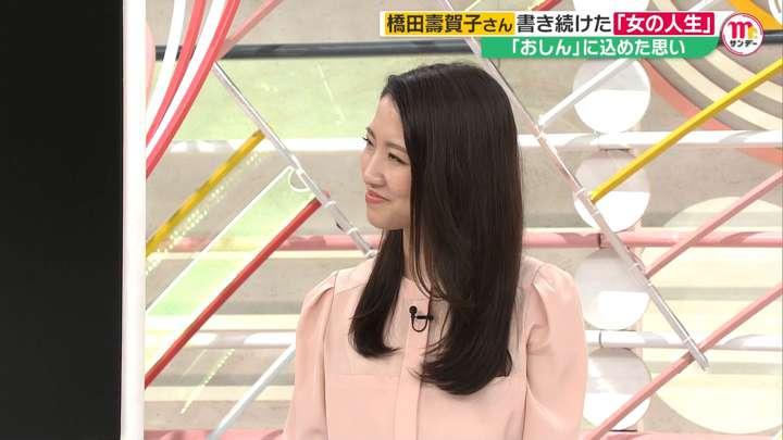 2021年04月11日三田友梨佳の画像14枚目