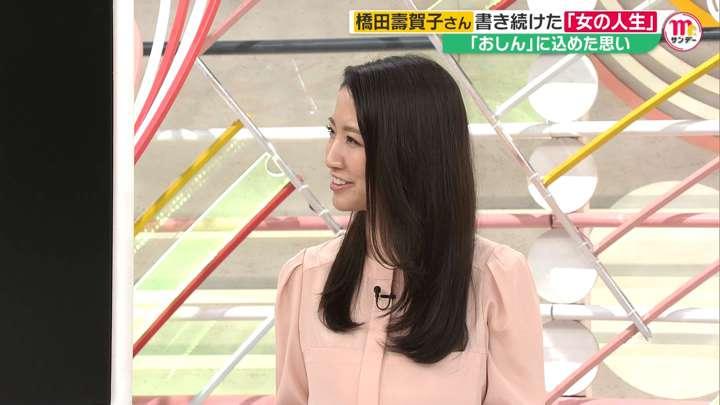 2021年04月11日三田友梨佳の画像15枚目