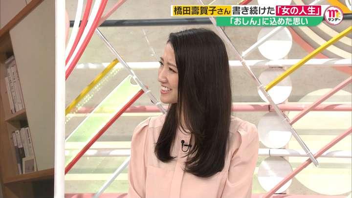 2021年04月11日三田友梨佳の画像16枚目