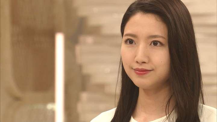 2021年04月12日三田友梨佳の画像02枚目