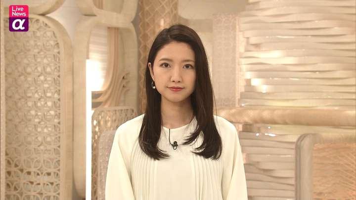 2021年04月12日三田友梨佳の画像08枚目