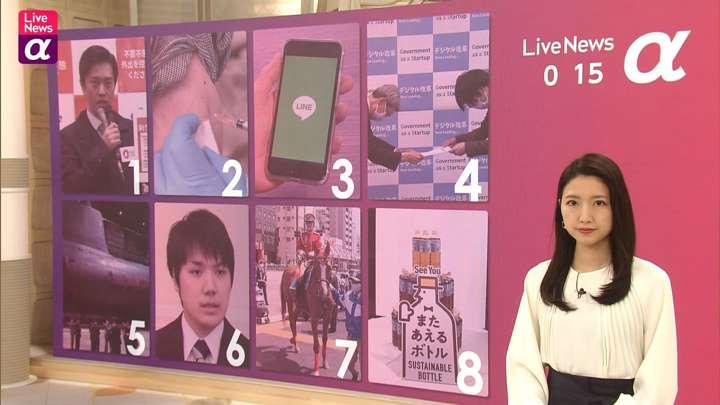 2021年04月12日三田友梨佳の画像16枚目
