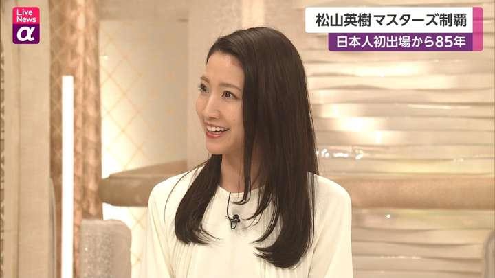 2021年04月12日三田友梨佳の画像22枚目