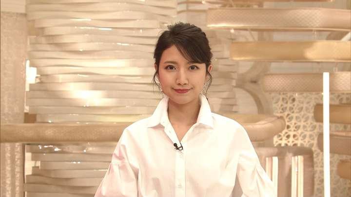 2021年04月13日三田友梨佳の画像04枚目