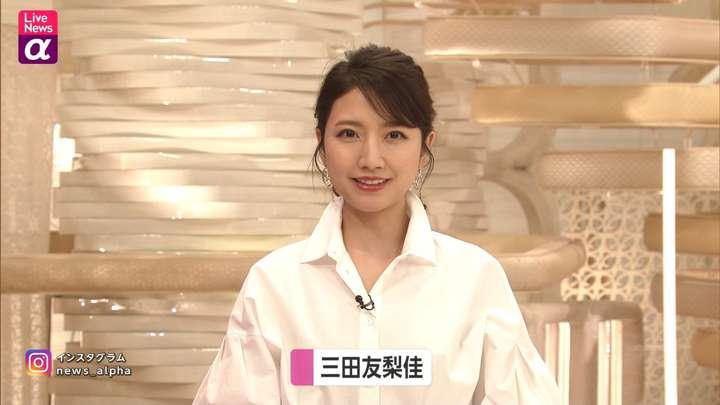 2021年04月13日三田友梨佳の画像05枚目