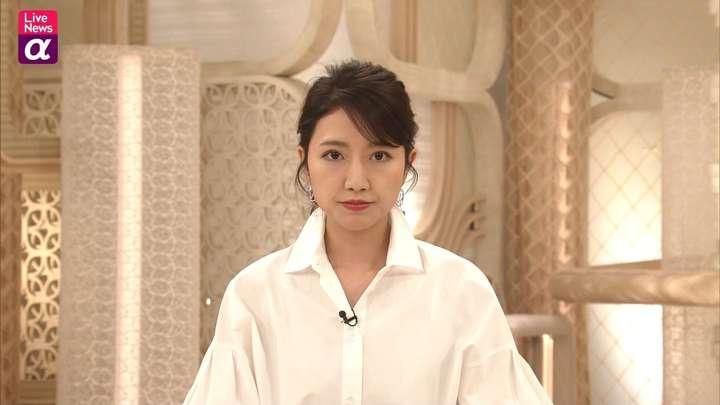 2021年04月13日三田友梨佳の画像09枚目