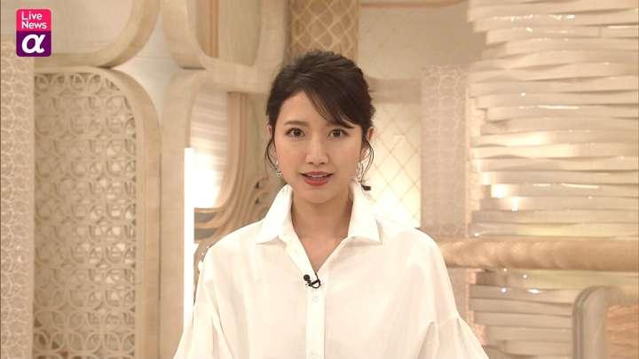 2021年04月13日三田友梨佳の画像13枚目