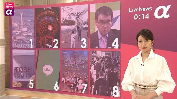 2021年04月13日三田友梨佳の画像16枚目