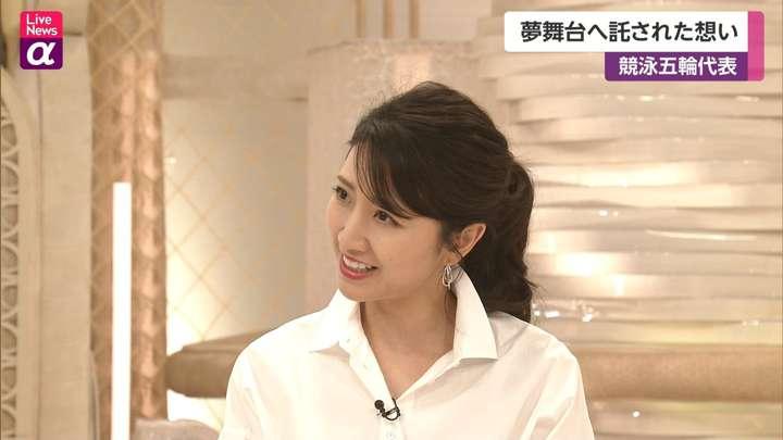 2021年04月13日三田友梨佳の画像20枚目