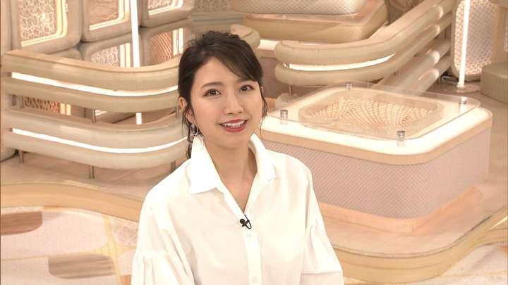 2021年04月13日三田友梨佳の画像23枚目