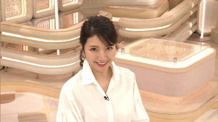 2021年04月13日三田友梨佳の画像24枚目