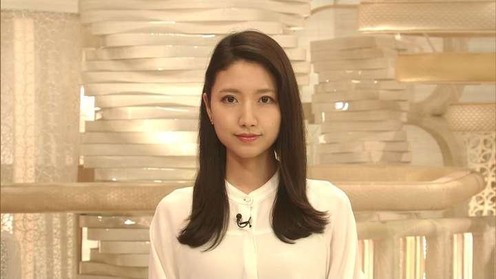 2021年04月14日三田友梨佳の画像06枚目