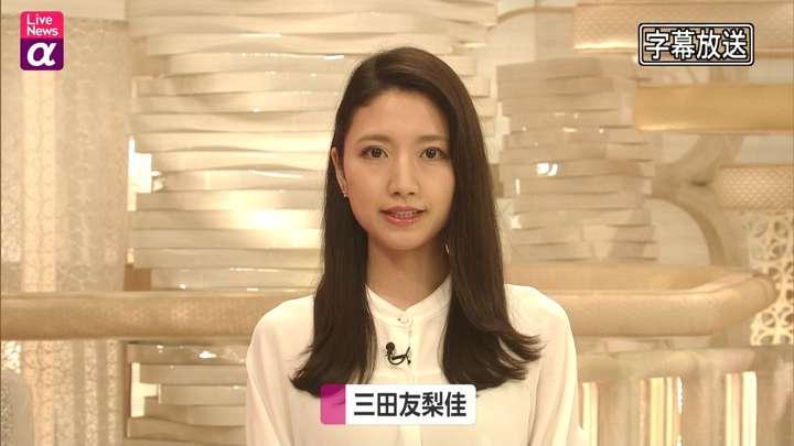 2021年04月14日三田友梨佳の画像07枚目