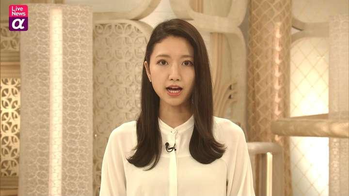 2021年04月14日三田友梨佳の画像09枚目