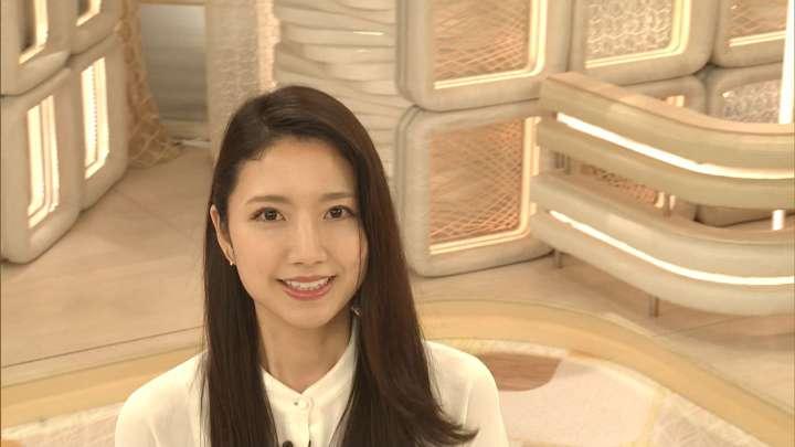 2021年04月14日三田友梨佳の画像20枚目