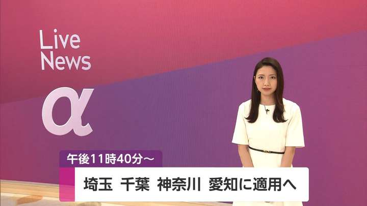 2021年04月15日三田友梨佳の画像01枚目