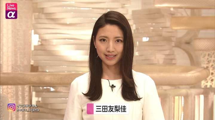 2021年04月15日三田友梨佳の画像06枚目