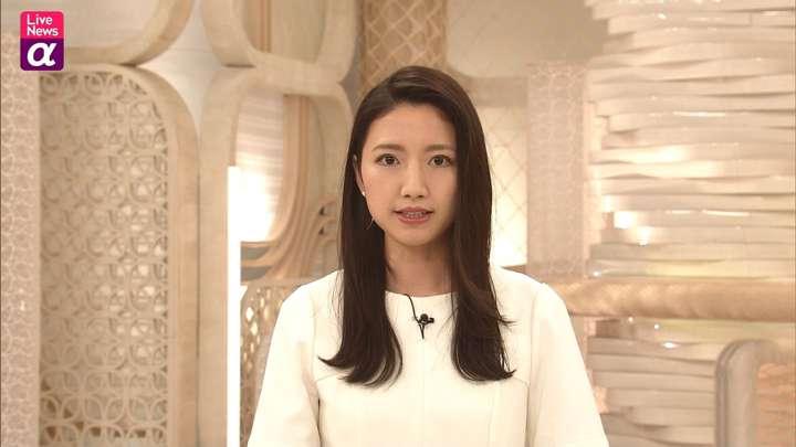 2021年04月15日三田友梨佳の画像08枚目