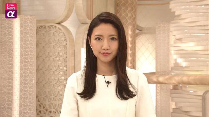 2021年04月15日三田友梨佳の画像11枚目