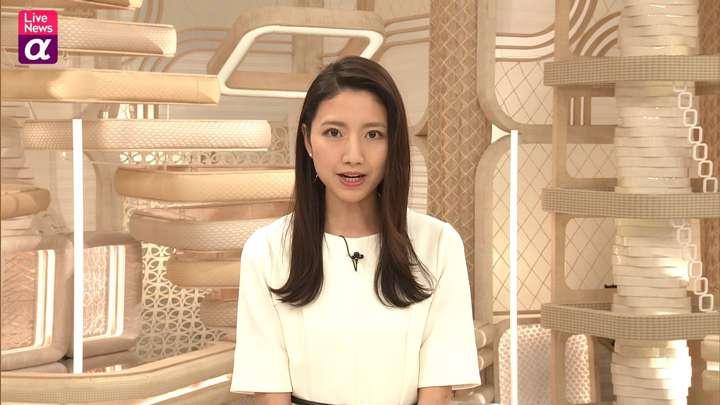2021年04月15日三田友梨佳の画像12枚目
