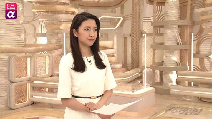 2021年04月15日三田友梨佳の画像15枚目