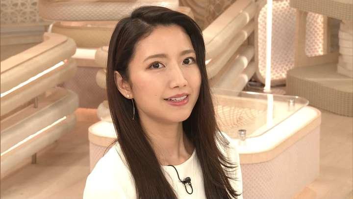 2021年04月15日三田友梨佳の画像17枚目