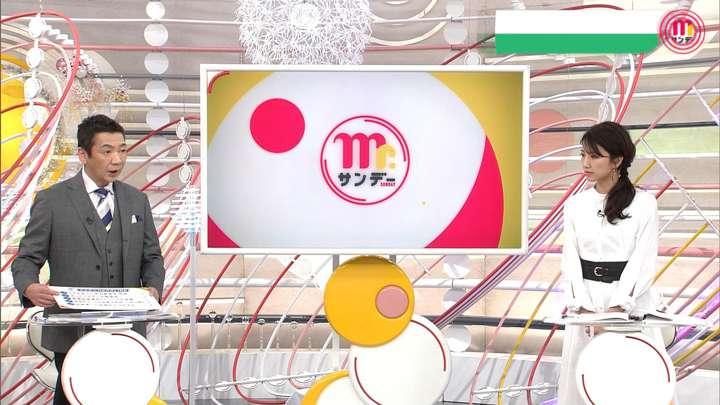 2021年04月18日三田友梨佳の画像03枚目