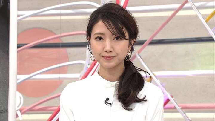 2021年04月18日三田友梨佳の画像12枚目