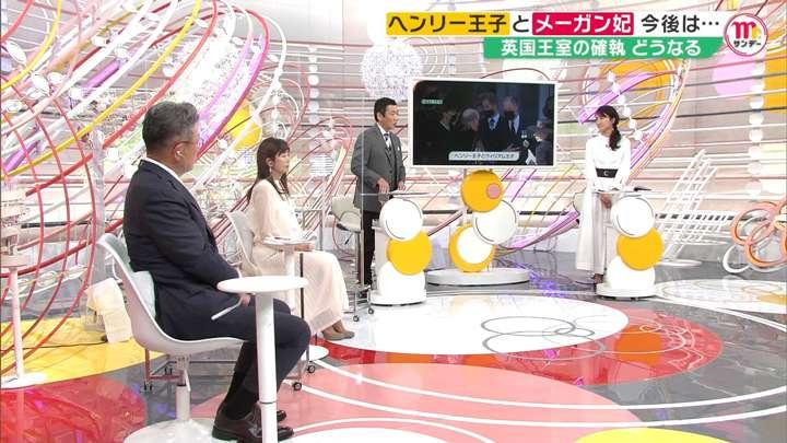 2021年04月18日三田友梨佳の画像13枚目