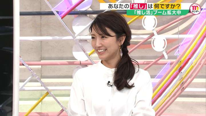 2021年04月18日三田友梨佳の画像15枚目