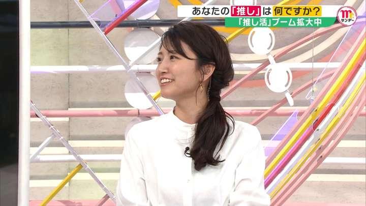 2021年04月18日三田友梨佳の画像16枚目