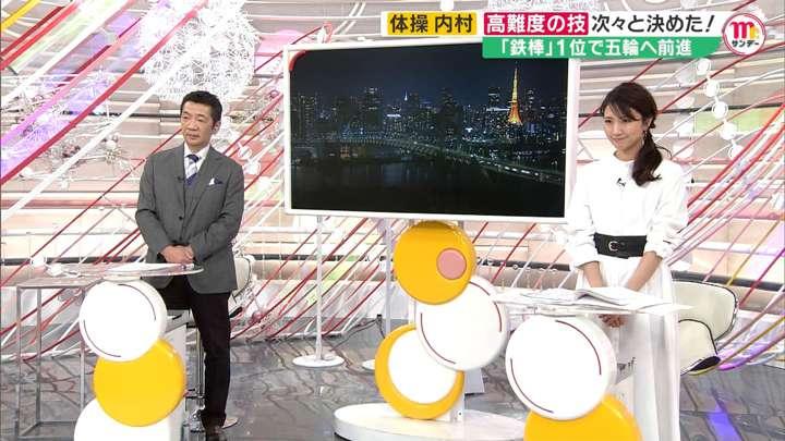 2021年04月18日三田友梨佳の画像19枚目