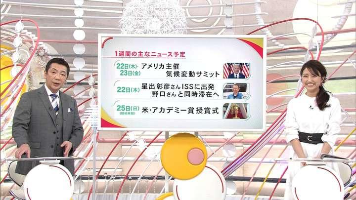 2021年04月18日三田友梨佳の画像21枚目