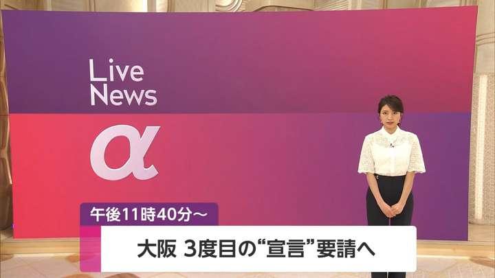 2021年04月19日三田友梨佳の画像01枚目