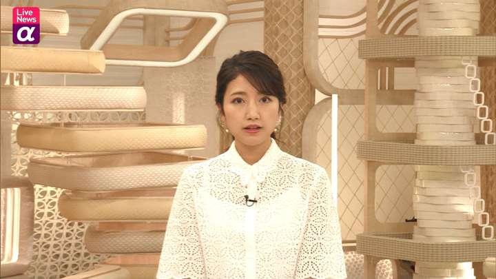 2021年04月19日三田友梨佳の画像21枚目