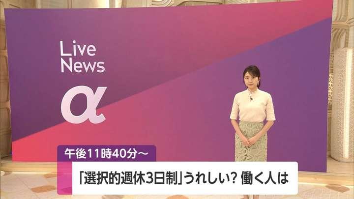 2021年04月20日三田友梨佳の画像01枚目