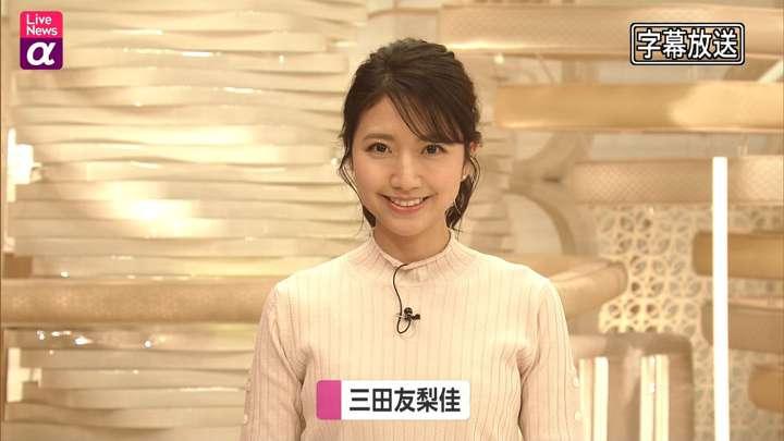 2021年04月20日三田友梨佳の画像04枚目