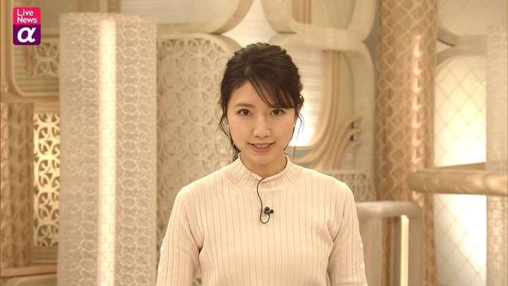 2021年04月20日三田友梨佳の画像08枚目
