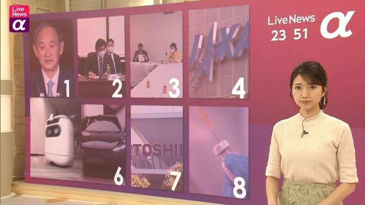 2021年04月20日三田友梨佳の画像11枚目