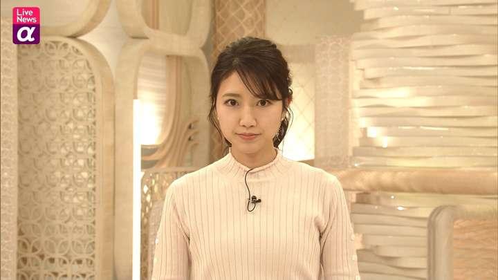 2021年04月20日三田友梨佳の画像12枚目