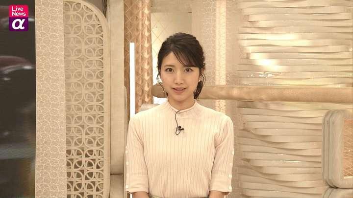 2021年04月20日三田友梨佳の画像13枚目