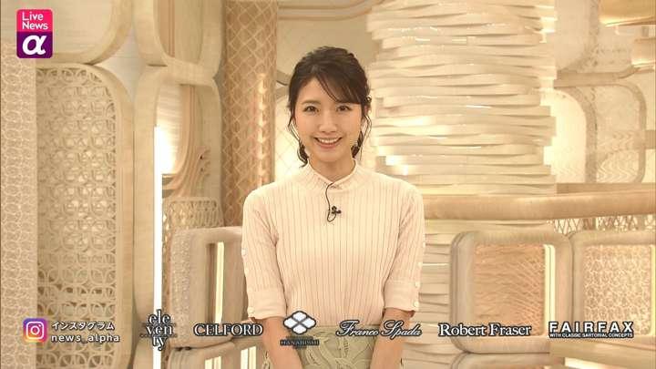2021年04月20日三田友梨佳の画像19枚目