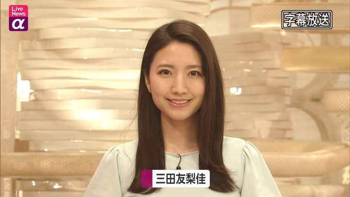 2021年04月21日三田友梨佳の画像04枚目
